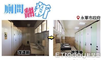 台南公廁7年將翻新500座