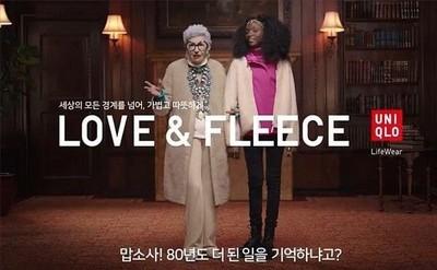 UNIQLO廣告疑諷刺慰安婦在韓下架