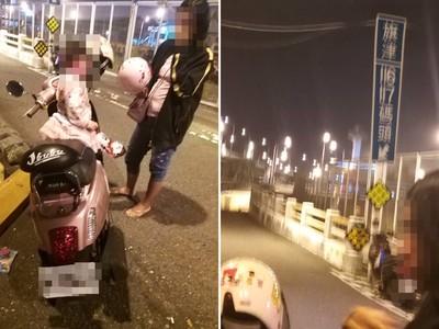 過港隧道傳1婦女載幼兒遭攔車襲擊!