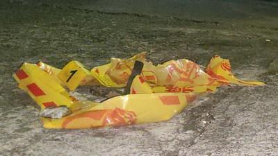 切鐵管爆頭慘死 比對竟是2.75吋火箭彈