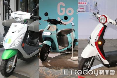 3大共享機車比一比!iRent最廣、WeMo日租划算、GoShare短租最便宜