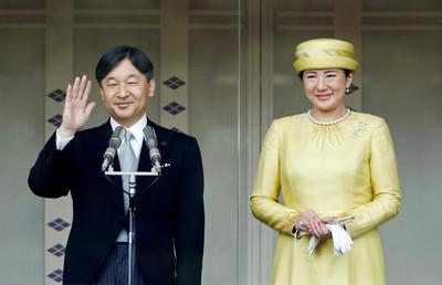 日皇夫婦今開茶會 限定招待皇室