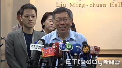 柯文哲談陳同佳反問民進黨:如果今天是林克穎 政府態度是怎樣?