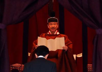 德仁天皇即位大典 謝長廷代表出席