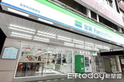 全家「科技概念2號店」超夯 遠傳、亞太搶合作