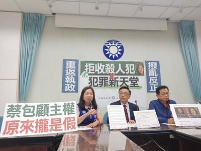 國民黨團:蔡政府拒收陳同佳是為選舉算計