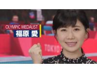 給專業的來!福原愛現身遊戲《2020東京奧運》 手把手教你打桌球