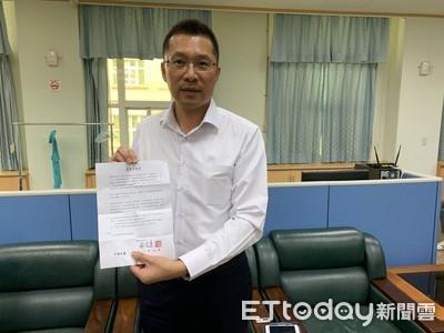 蘇俊豪退黨 民進黨引馬丁·路德名言回應