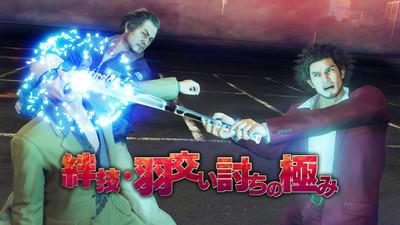 《人中之龍7》公開羈絆新要素