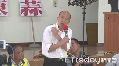 韓國瑜籲 「陳同佳案要有備案」