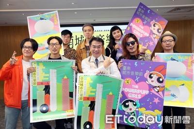 台南城市音樂節、貴人散步音樂節