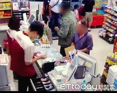 蛋襲韓國瑜南警找上門2男大感意外