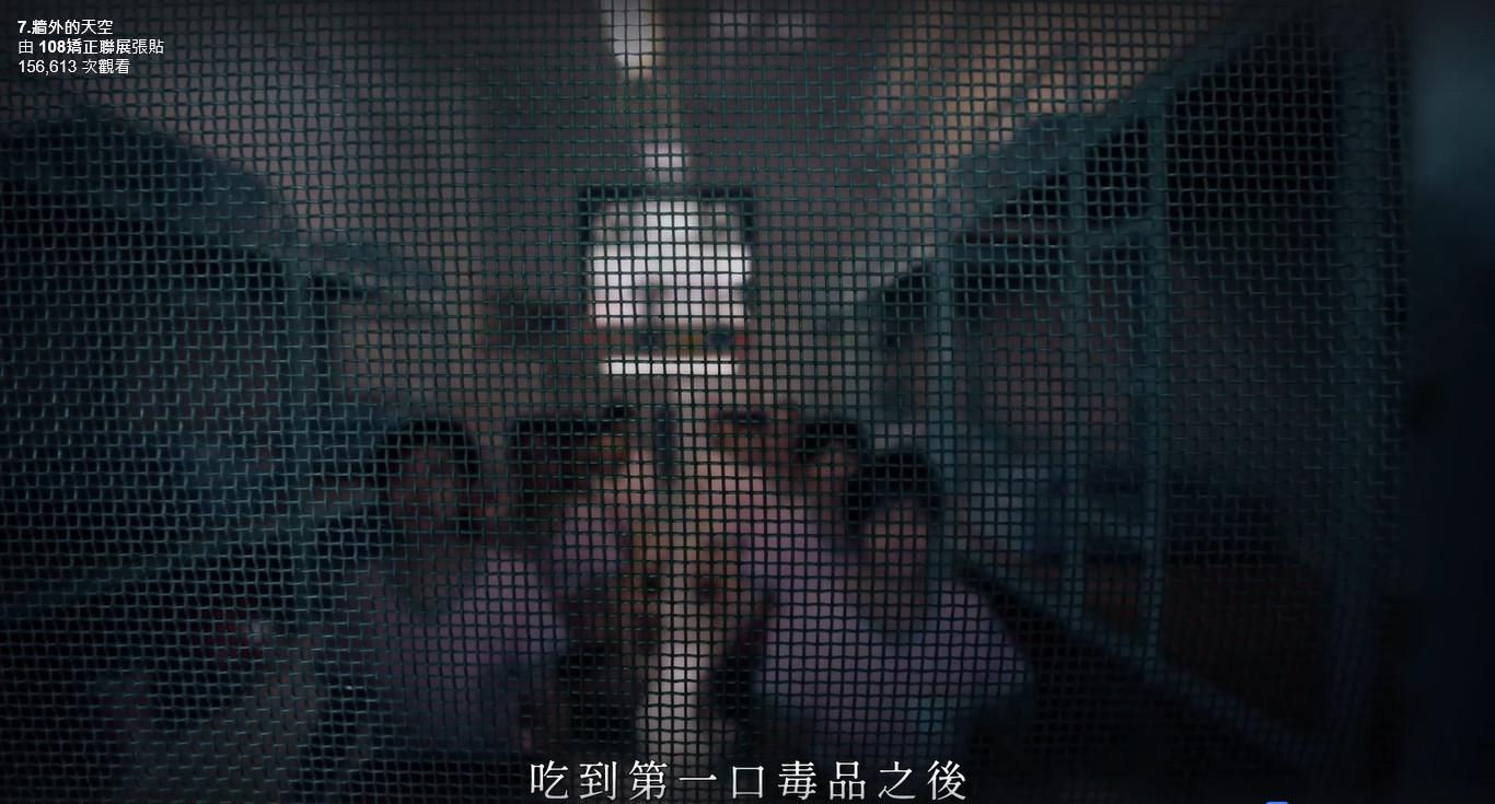 ▲▼高雄女子監獄《牆外的天空》。(圖/翻攝臉書)