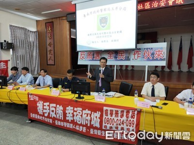 台南地檢署地方耆老談反賄選