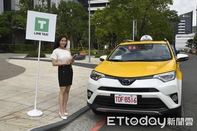 「LINE TAXI 叫車平台」正式上線 攜手TaxiGO一鍵叫計程車