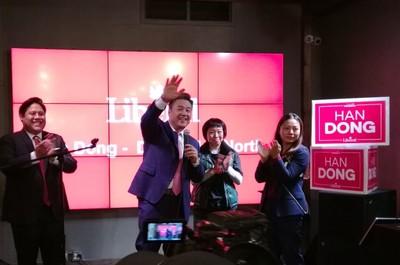 加拿大選出「8名華裔」國會議員