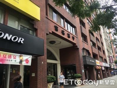綜藝天王吳宗憲75折搶下法拍名宅 傳將作為Sandy工作室