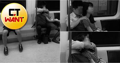 情侶捷運按摩好閃…孤獨弟表情超虐