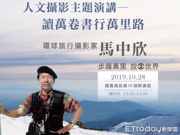 ▲▼馬中欣出生在中國蘭州,成長於台灣,39歲第一次當起背包客環球一圈後,樸素的旅行,成為他一生的志業。(圖/台東大學提供)
