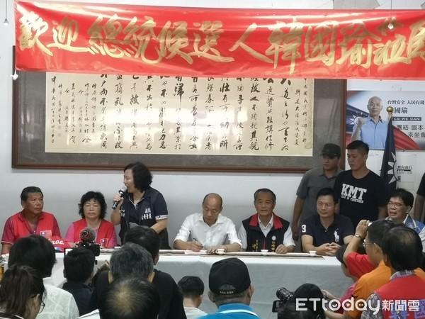 陳同佳案政策「髮夾彎太明顯」 韓國瑜批小英:她放棄了台灣主權