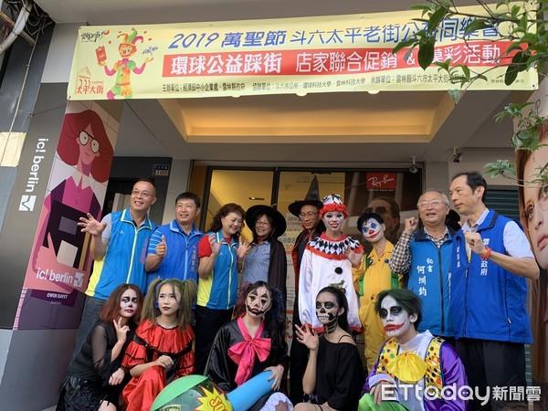 創意主題「小丑視界」 斗六太平老街封街辦同樂會