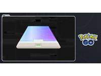 《Pokémon GO》將有線上對戰功能 新道具「神秘零件」亮相