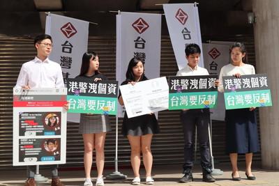 台人個資遭鎖定 台灣基進籲反制