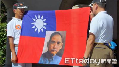 你怎麼看待國旗?歷史更像是「政治宣傳」 國父革命11次是神話
