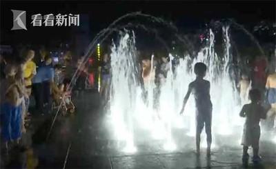 噴泉突啟動 5歲妹被衝上6公尺高空