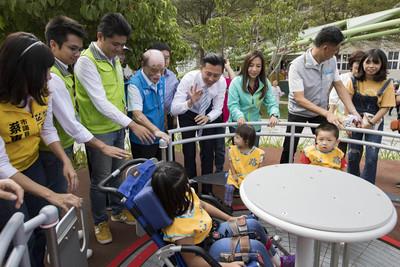 頂竹圍公園全新啟用 身障孩子也能玩