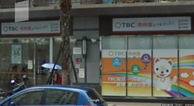 TBC推出1Gbps光纖上網服務