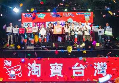 迎雙11 「淘寶台灣」正式上線