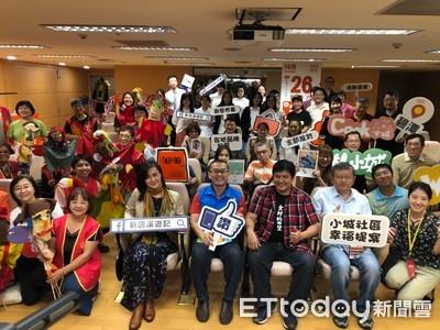 新店溪遊記26日碧潭登場