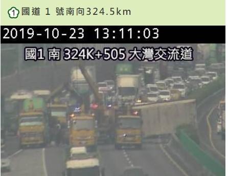 快訊/國道1號南下大灣路段2轎車與大貨車追撞 南下車流回堵