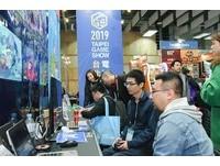 2020台北電玩展開放商務參觀預先登錄 遊戲之星徵件將截止