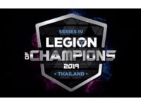女性玩家隊伍也能報!第四屆「Legion 菁英賽」10/23起開放報名