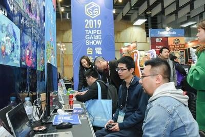 2020電玩展開放商務參觀預先登錄