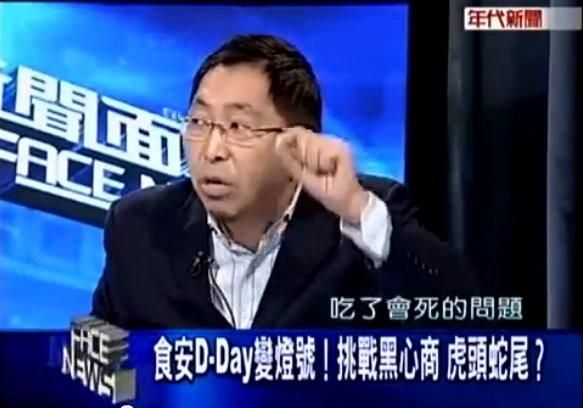 唐湘龍,食安,馬英九,傅崐萁,陳敏鳳,大統,富味鄉,福懋,味全,D-Day