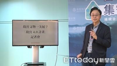 快訊/韓國瑜提故宮文物全展出遭打臉 張善政:沒數位腦袋!