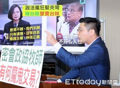 許毓仁飆罵徐國勇進行「魔鬼交易」 要求公布管浩鳴談話紀錄