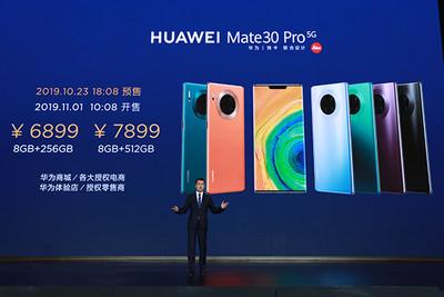 華為:手機發貨量預計突破2.4億台