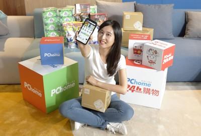 PChome 24h購物12大主題會場雙11狂降破億