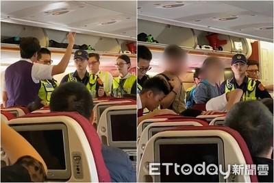 女登機喊「有炸彈」!航警緊急檢查
