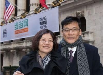 當當創始人李國慶「遭CEO妻爆料有梅毒」