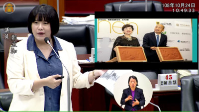 韓國瑜手印留「星光大道」 花153萬議員批浪費