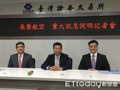 長榮航太斥資3.7億元擴建新廠 搶攻飛機零組件修護高毛利商機