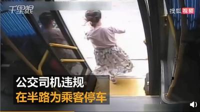 公車半路下車 女慘被貨車輾斃
