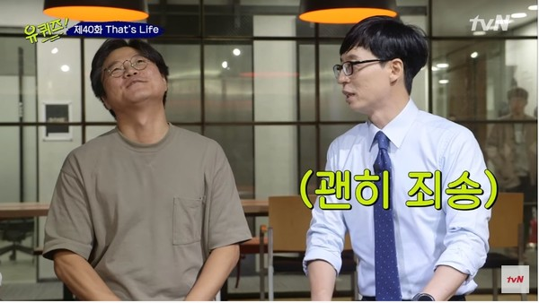 ▲羅PD正面回應「年薪40億」傳聞。(圖/翻攝YouTube/tvN)