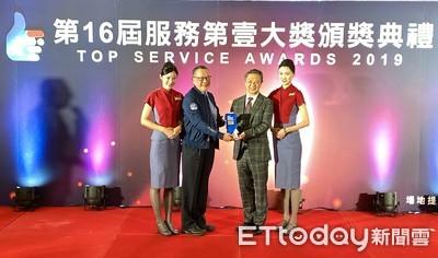 華航勇奪航空業服務冠軍 線上旅展促銷挹注第四季業績可期