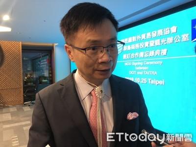 台灣經貿網參加「斯里蘭卡電子展」 助台商搶攻海外商機